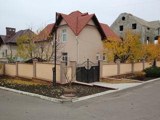 Элитный район, шикарный дом, ремонт, мебель, все коммуникации, подвал, гараж!