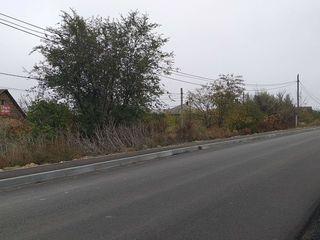 Сынджера   земельный участок с меленьким домом 7.5 соток