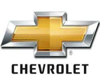 Chevrolet новые запчасти в наличии, услуги автосервиса