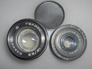 """Объектив """"Industar-50-2"""" 3,5/50, фотоэкспонометр, удлинительные кольца, крышки от """"Зенита"""", фотоувел"""