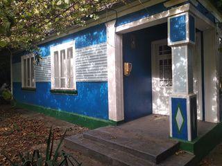Продаётся Дом, летняя кухня, гараж, 16 сот. земли, с.Натальевка, газ, вода подведена.