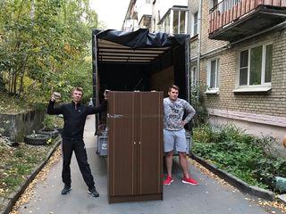 Echipa de hamali ,ridicăm mobilier la etaj .