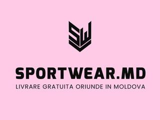 Se vinde magazinul - sportwear.md