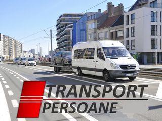 Ежедневный транспорт Молдова - Германия, Бельгия, Чехия, Венгрия