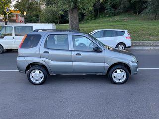 Subaru Justy