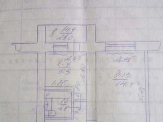 Продам однокомнатную квартиру 9000 евро.