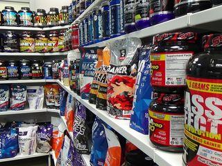 Suplimente nutritive, спортивное питание