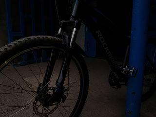 Bike urgent