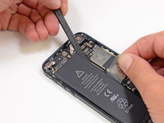 Cel mai mic preț din Moldova,LCD,baterii,carcase pentru toate modele de Iphone!!!