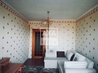 Apartament cu 3 camere! Vatra, 30900€!!!