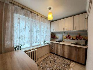 Apartament cu 1 odaie. Seria MS. Preț atractiv.