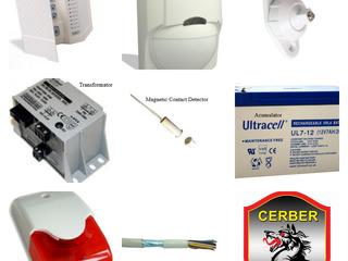 Sisteme de semnalizare si conectarea la Dispeceratul Centralizat de Paza
