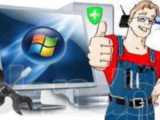 Ремонт и настройка компьютеров и ноутбуков!!!