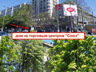 3-х комнатная квартира, 1 этаж, котелец, центр Рышкановки