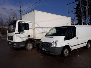 Грузоперевозки transportarea marfurilor busuri hamali gruz
