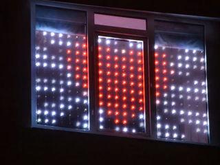 Продам гирлянду на окно RGB 240 LED пикселей.