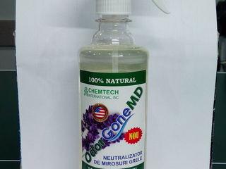 OdorGone MED - средство для выведения запахов и ухода за больными недвижимыми людьми