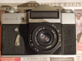 Советский фотоаппарат Зенит Е