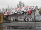 Укрывные материалы баннеры плакаты брезент