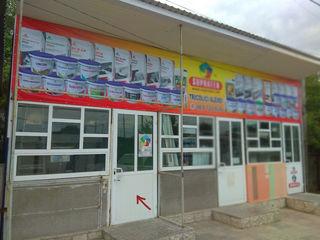 Продаётся магазин на рынке г. Фэлешть