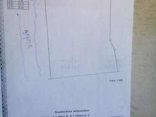 Под ЛЕСОМ- фазенду  - недорого ! !Балцата  400 м2 --дом  на 2-семьи,23 сот-недострой