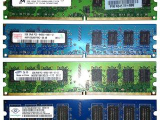 Память для компьютеров и рабочих станций DDR2, DDR3