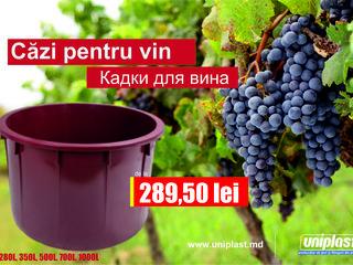 Cazi pentru vin  кады для вина