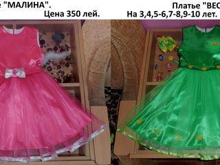 Нарядные платья для утренников и торжеств от 3 до 10 лет!!!