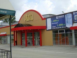 """Аренда в ТЦ """"Plaza-Orhei"""" (78,3 кв.м)"""
