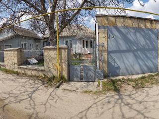Продам дом в городе флорешты.