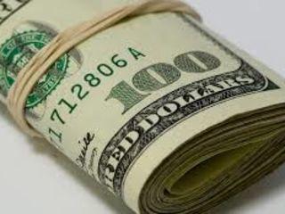 Credit fără gaj - кредиты без залога