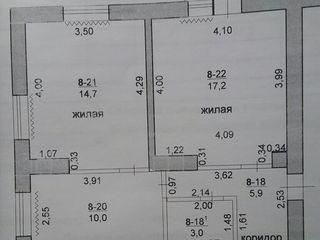 Продам 2-ком. кв. 2/2 Борисовка г. Бендеры.