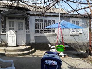 Дом г.Анений Ной