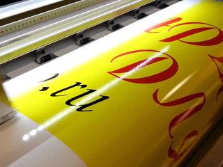 Печать на оракале 65 лей м2. Собственное производство.