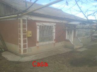 дом меняем или продаем