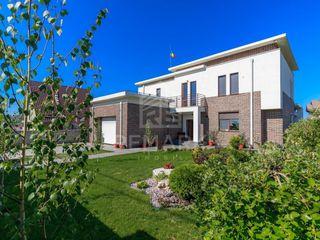 Vânzare casă Tohatin 235 mp 10 ari 238900 €