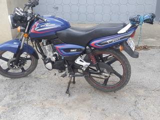 Yamaha Супер