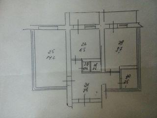 Продается квартира 2-х комнатная, середина