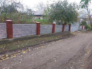 Vînd casă în satul Iorjnița, or. Soroca.
