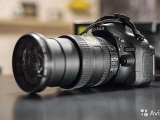 Nikon D5200 la cel mai mic pret