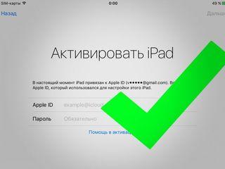 Deblocare  iCloud iPad (toate modelele iPad)