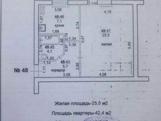 1-ком. квартира