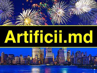Focuri de Artificii pt Evenimente! magazine specializate Rîscani,Botanica,Centru