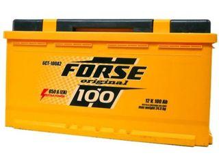 Baterii auto 100Ah Chisinau. Livram in toata Moldova gratuit.