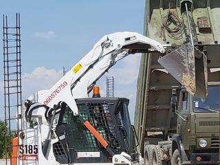 Bobcat/ Excavator 3.5T /Vibrocompactor( catoc)