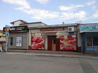 Центр г. Единцы. Здание продаю.