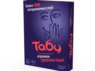 игра Табу (Taboo)
