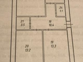 Продаю большую, уютную 3-х комнотную квартиру с гаражом и подвалом