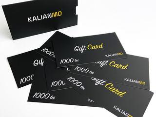 Подарочные сертификаты в магазин kalian.md