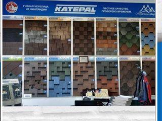 Atentie Katepal produsa in Finlanda original fiecare pachet! Priviti video despre produs!